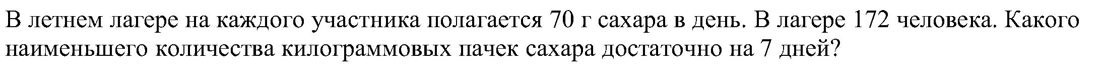hello_html_76629b69.png