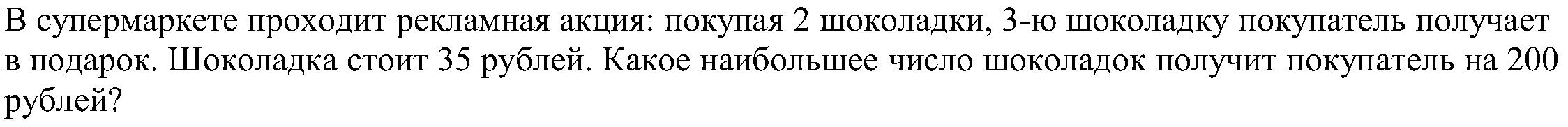 hello_html_7b18d1db.png