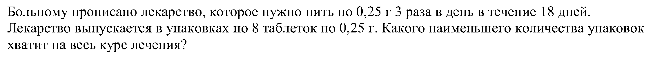 hello_html_c38487e.png