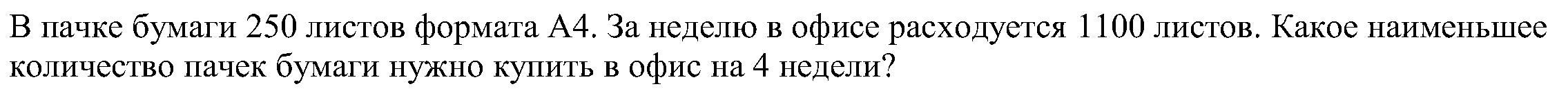 hello_html_ee52ed.png