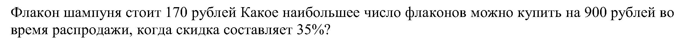 hello_html_m1b8097b7.png