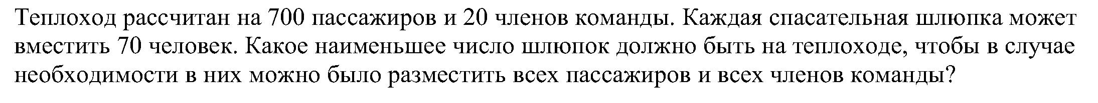 hello_html_m28e04764.png