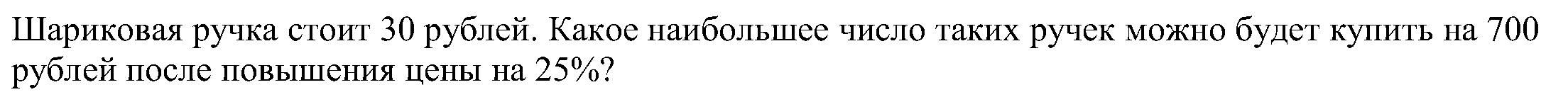 hello_html_m36ef2b1e.png