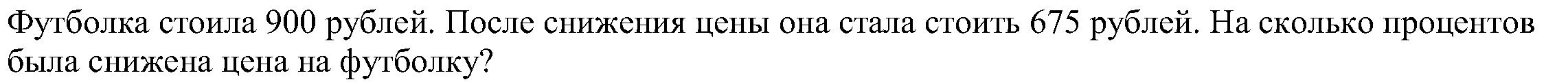 hello_html_m385f87f8.png