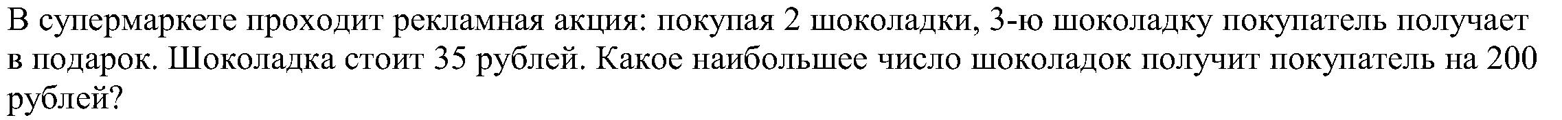 hello_html_m5f4d99d3.png