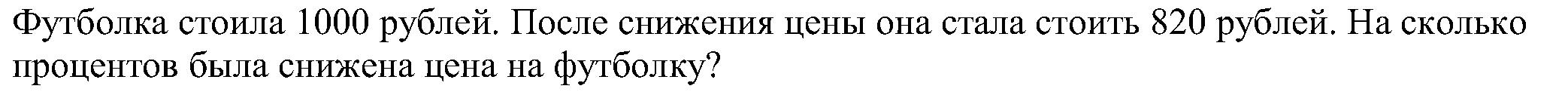 hello_html_m610cf28f.png