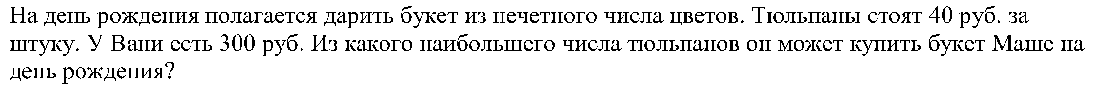 hello_html_m6e4e2840.png