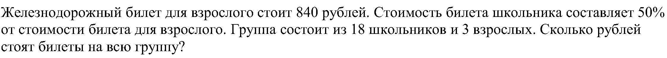 hello_html_m792e1944.png