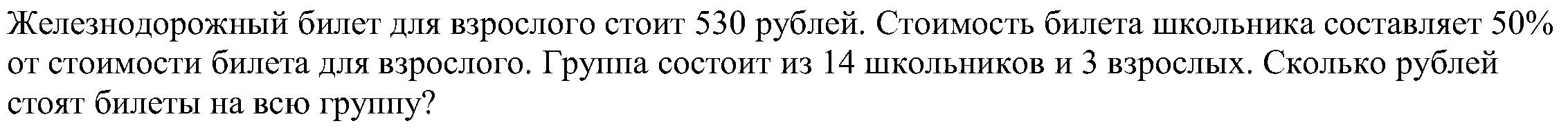 hello_html_m7c5b931d.png