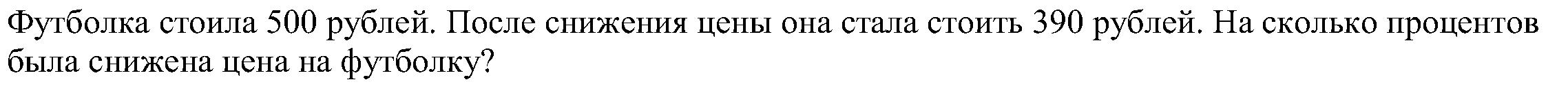 hello_html_ma298226.png