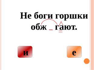 «…учение есть труд и должно остаться трудом, но трудом полным мысли, так, что