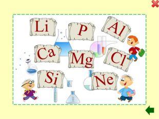 3 raund D.I.Mendeleýewiň periodik jedwelinde ýakyn ýerleşen elementleri belg