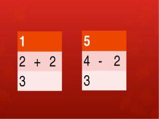 1 2 + 2 3 5 4 - 2 3