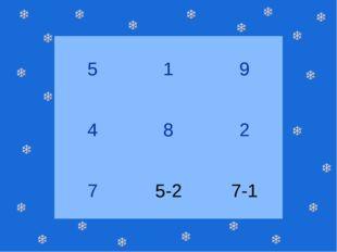 5 1 9 4 8 2 7 5-2 7-1