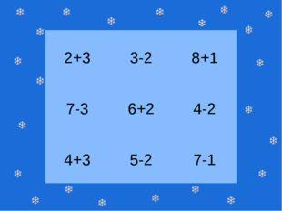 2+3 3-2 8+1 7-3 6+2 4-2 4+3 5-2 7-1
