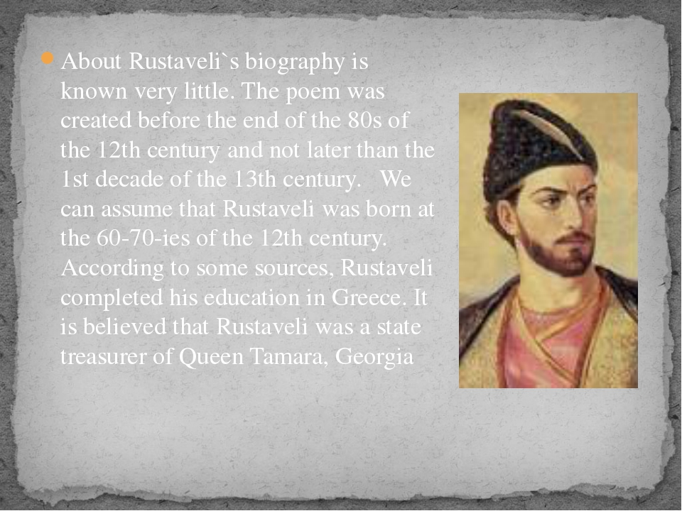 About Rustaveli`s biography is known very little. The poem was created before...