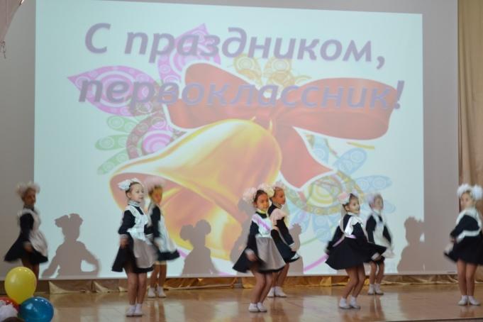 посвящение в первоклассники 2012 (4).JPG