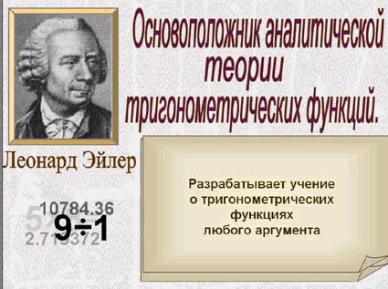Image55