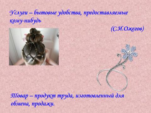 hello_html_61363e56.png