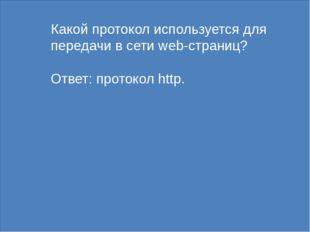Как функционирует электронная почта?