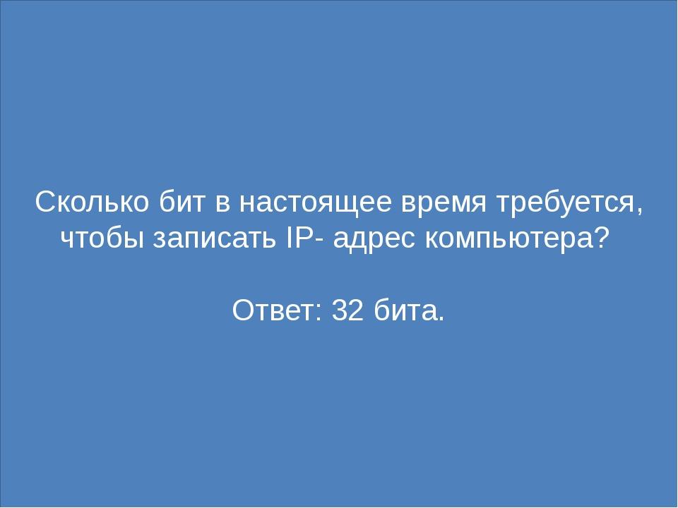 В каком домене второго уровня располагается сайт: www.phys.msu.ru? Ответ: msu.