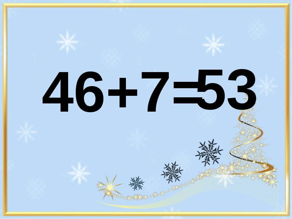 46+7= 53