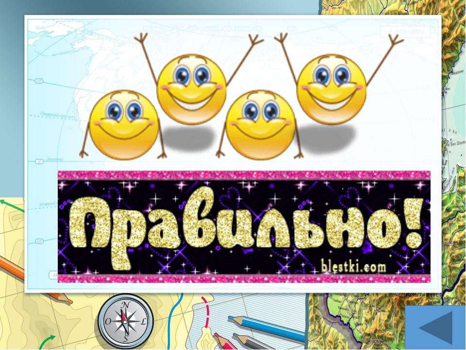 Заказники: Исток Ангары Кабанский Фролихинский
