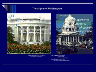 The White House is the Residence The Capitol is the highest of the American