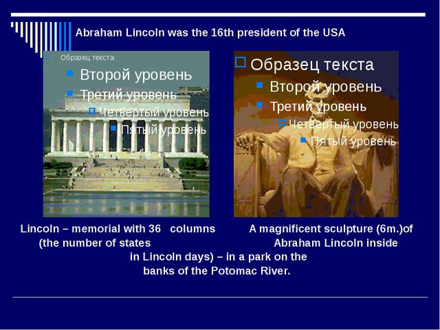 Lincoln – memorial with 36 columns A magnificent sculpture (6m.)of (the numb...