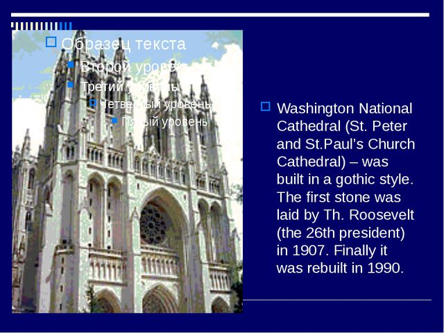 Washington National Cathedral (St. Peter and St.Paul's Church Cathedral) – w...