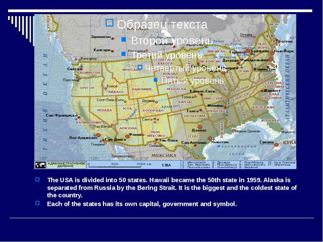 The USA is divided into 50 states. Hawaii became the 50th state in 1959. Ala...