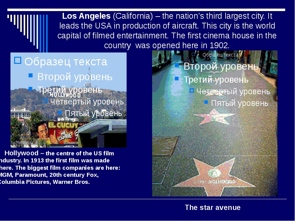 Los Angeles (California) – the nation's third largest city. It leads the USA...