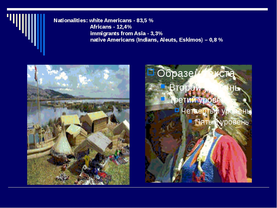 Nationalities: white Americans - 83,5 % Africans - 12,4% immigrants from Asia...