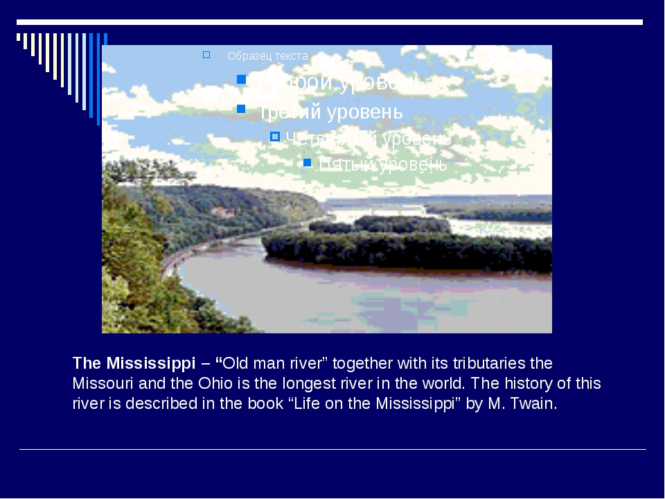 """The Mississippi – """"Old man river"""" together with its tributaries the Missouri..."""