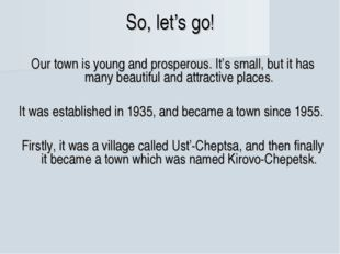 So, let's go! Our town is young and prosperous. It's small, but it has many b