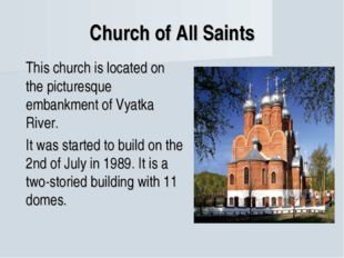 Church of All Saints This church is located on the picturesque embankment of