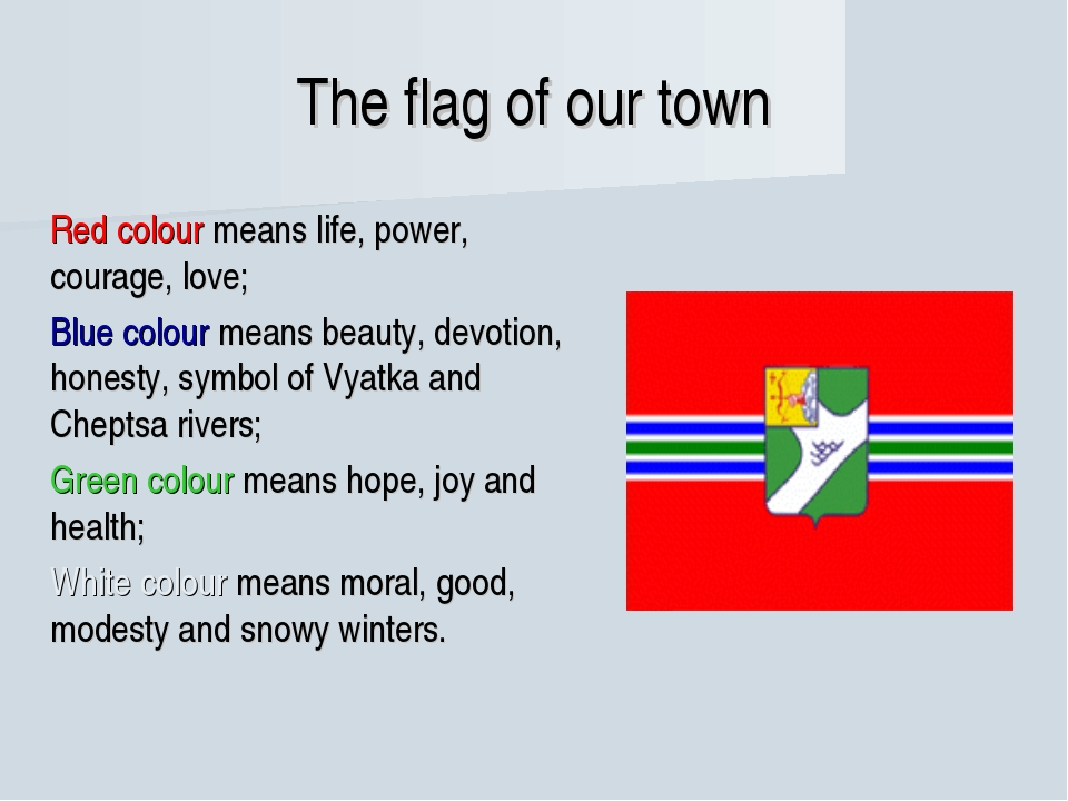 The flag of our town Red colour means life, power, courage, love; Blue colo...