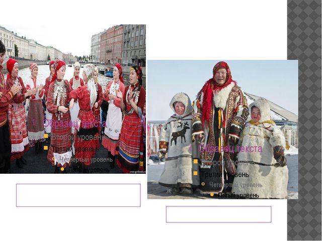 Удмурты Ханты