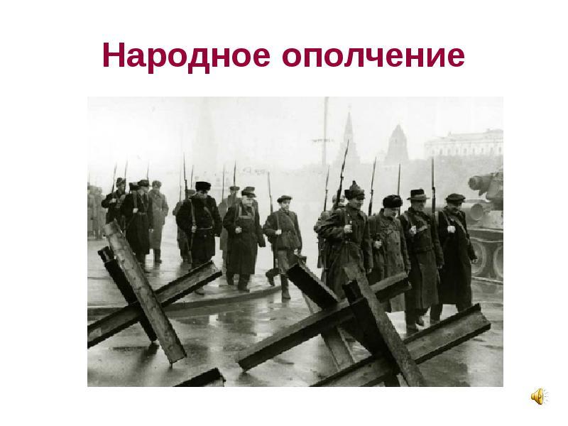 http://mypresentation.ru/documents/a6b8a2d8c31ac5550e63687f8a4d3e27/img22.jpg