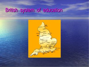 British system of education