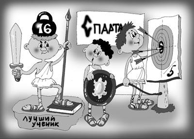 http://nsc.1september.ru/2008/14/2.jpg
