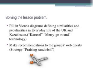 Solving the lesson problem. Fill in Vienna diagrams defining similarities and