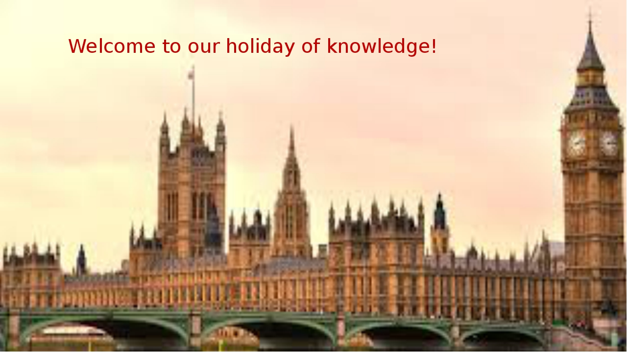 Welcome to our holiday of knowledge!