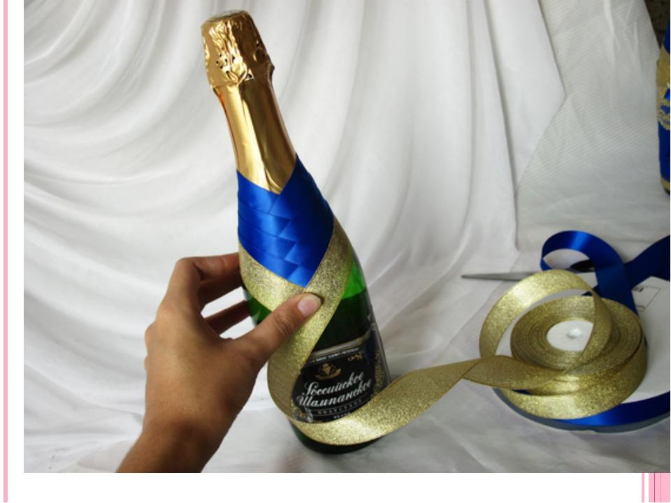 Пошаговая инструкция свадебная бутылка
