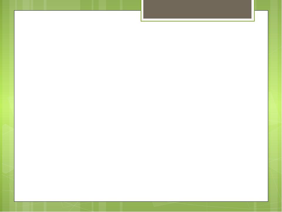 Үйге тапсырма: §53 тақырып соңындағы кестені толтыру