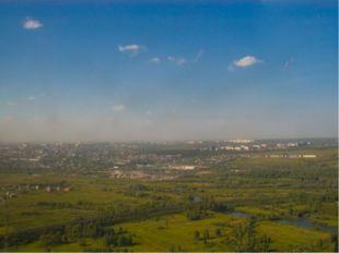 Западно-Сибирская равнина. Это огромная равнина- низменность, её поверхность