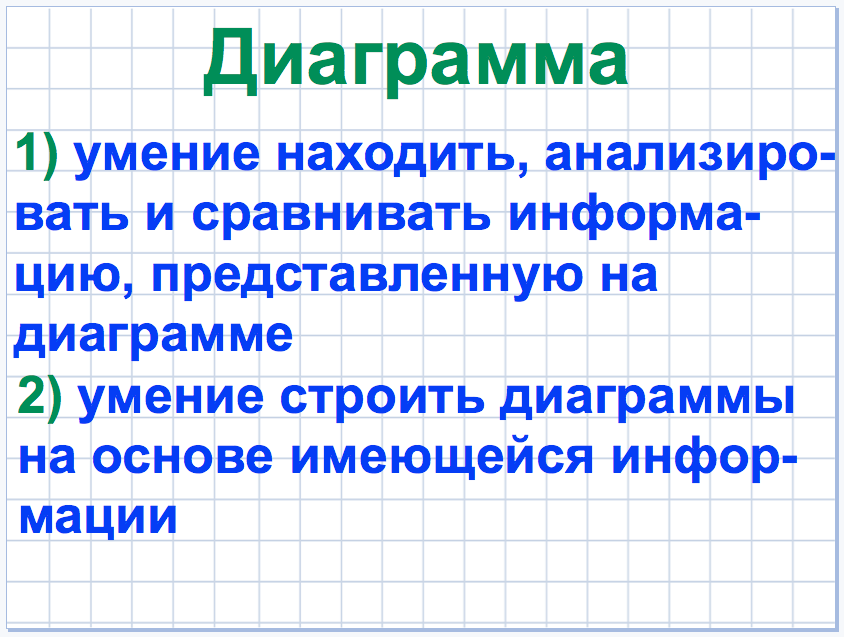 hello_html_m32b9f9ac.png