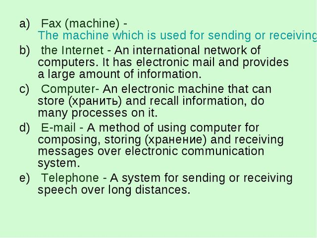 Fax (machine) - The machine which is used for sending or receiving copies of...