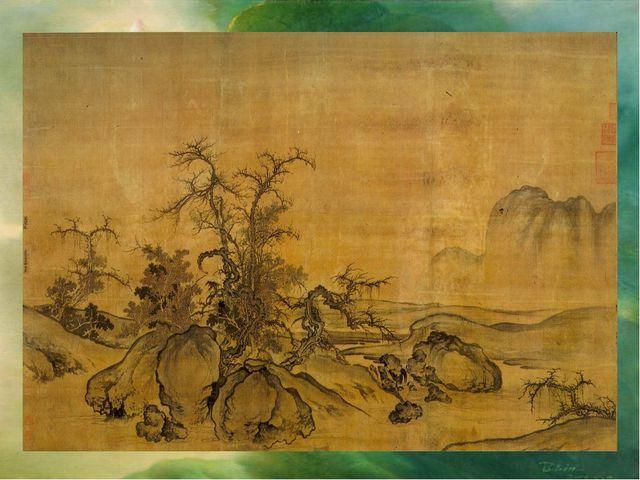 Живопись Древнего Китая В VII – VIII вв. главное место среди других видов иск...
