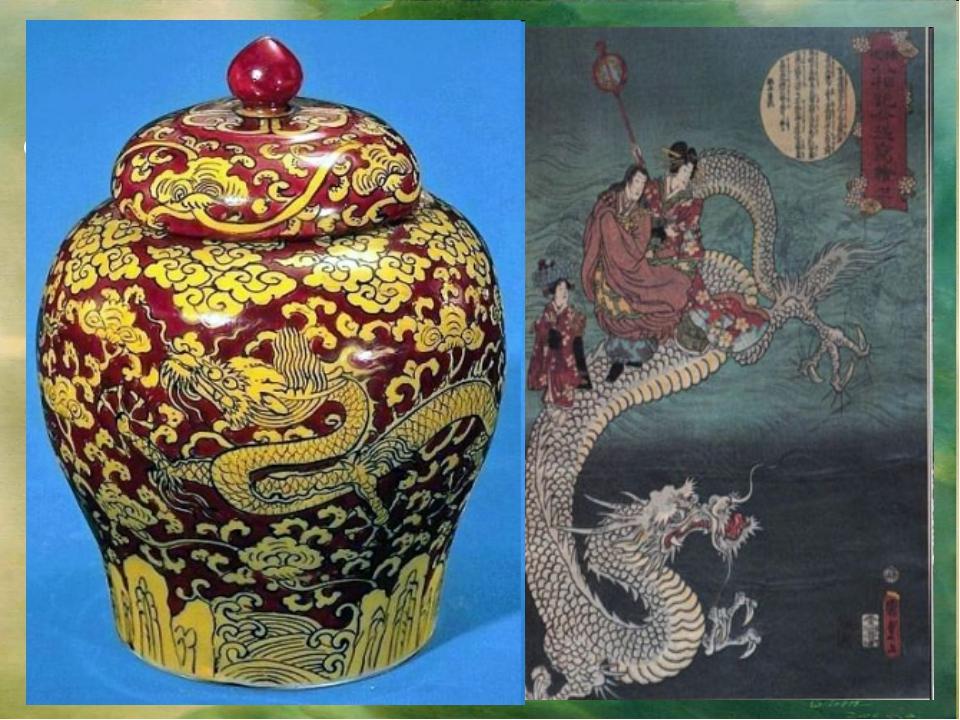 Представление о благодати связано с чудовищем-драконом с головой хамелеона, р...